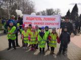Акция памяти взрослых и детей погибших в ДТП